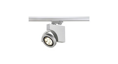 SLV 153502 — Светильник DOME LED spot