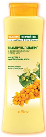 Шампунь-питание с экстрактами облепихи и липового цвета для сухих и поврежденных волос
