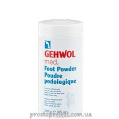 Gehwol Med Foot Powder - Пудра