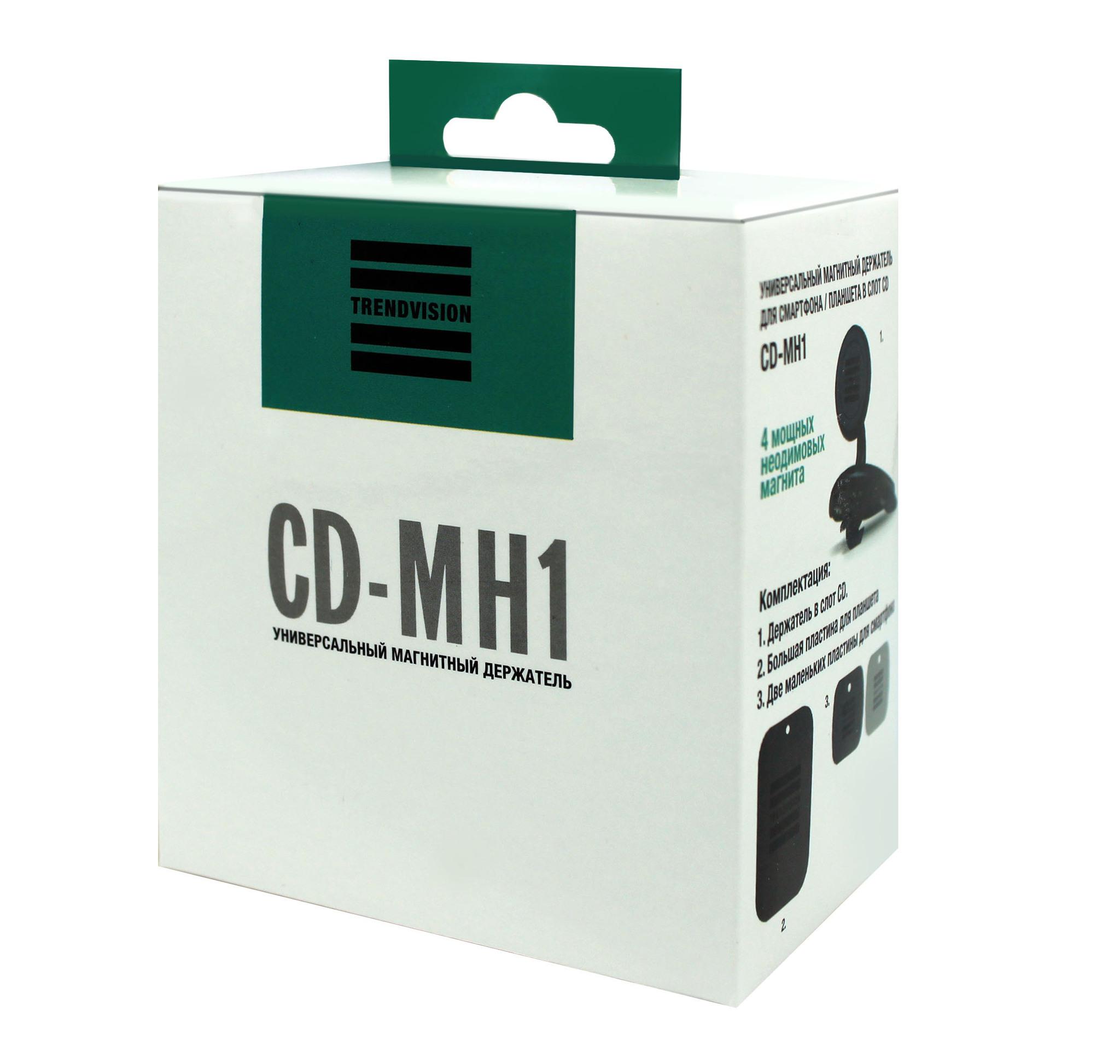TrendVision CD-MH1