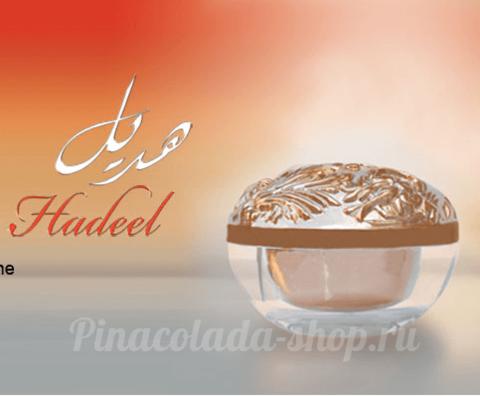 Hadeel Парфюмированный гель для тела