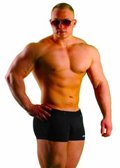 Мужские боксеры PINKHERO (PH13)