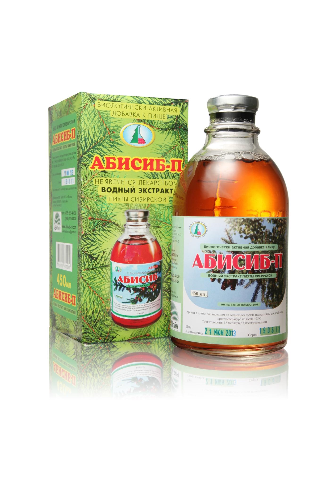 Абисиб-П экстракт пихты сибирской 450 мл.