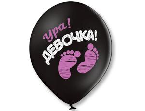 Воздушные шары Ура Девочка (фото 3)