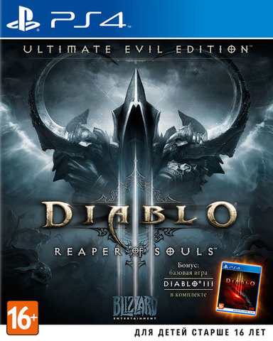 Sony PS4 Diablo III: Reaper of Souls. Ultimate Evil Edition (русская версия)