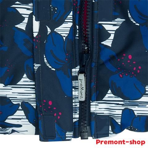 Канадские комплекты Premont Крокус Джубили WP81214