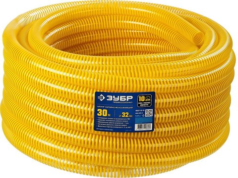 ЗУБР Шланг напорно-всасывающий со спиралью ПВХ, 10 атм, 32мм х 30м