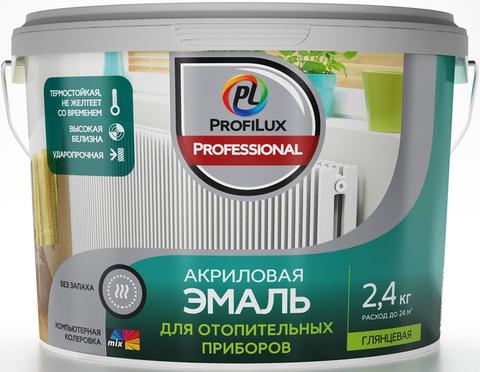 Profilux Professional/Профилюкс Профессионал Эмаль Акриловая для отопительных приборов