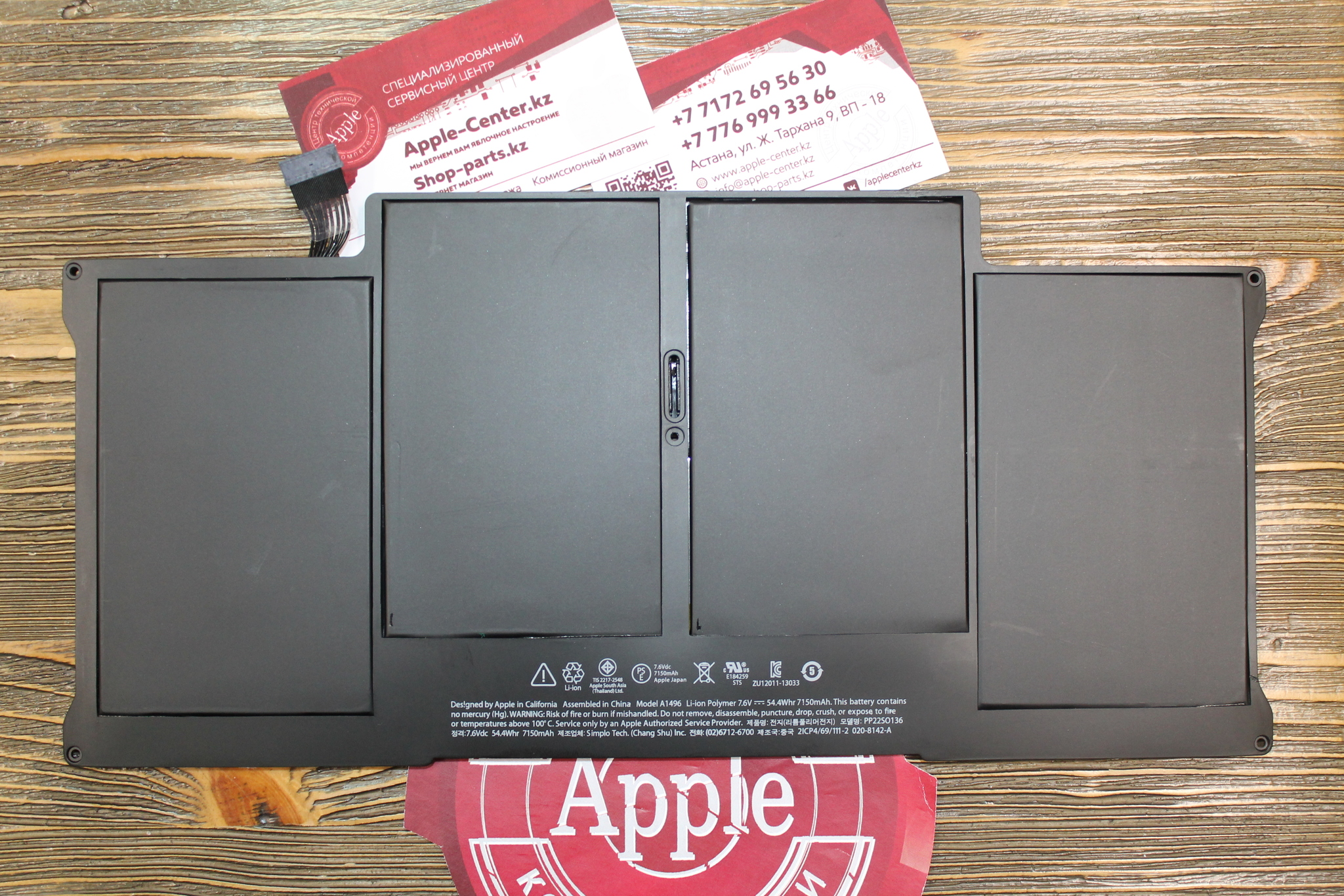 Аккумулятор MacBook Air 13 A1466 54.4Wh 7.6V A1496 Mid 2013 Early 2014 Early 2015 661-7474 661-6055