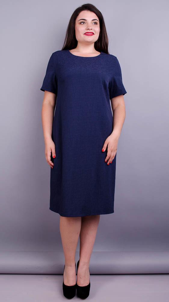 Вірта літо. Повсяденна сукня великих розмірів. Синій.