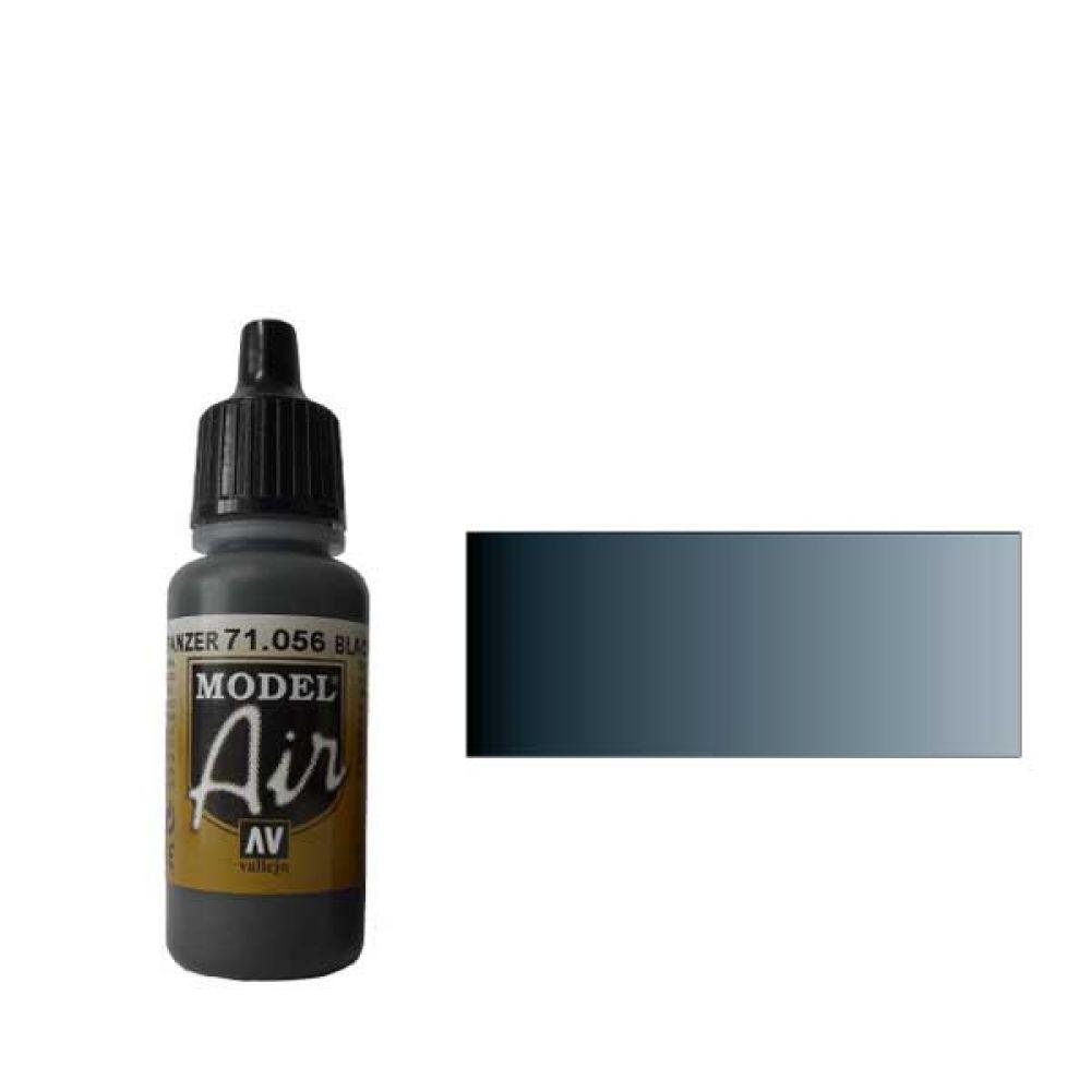 Model Air 056 Краска Model Air Темно-серый (Panzer Dk. Gray) укрывистый, 17мл import_files_d8_d8f83b8958fd11dfbd11001fd01e5b16_141d224b304c11e4b26e002643f9dbb0.jpg