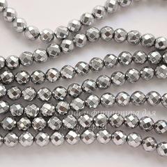 Бусина Гематит немагнитный, шарик с огранкой, цвет - серебристый, 6 мм, нить