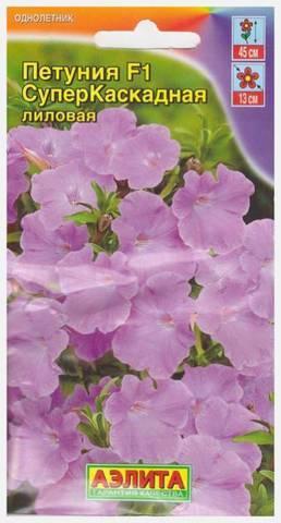 Семена Цветы Петуния Суперкаскадная лиловая F1