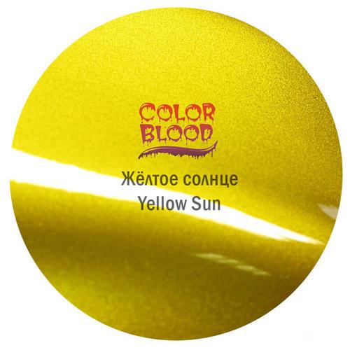 Краска Color Blood Yellow Sun базовая прозрачная (кенди) Жёлтое солнце, 50мл