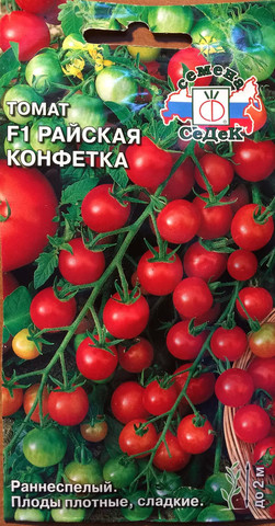 Семена Томат Райская конфетка F1 черри, 10 сем