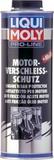 Liqui Moly Pro-Line Motor-Verschleiss-Schutz - Антифрикционная присадка с дисульфидом молибдена в моторное масло