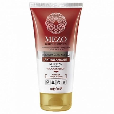 Белита MEZO Body Complex МезоГЕЛЬ для тела
