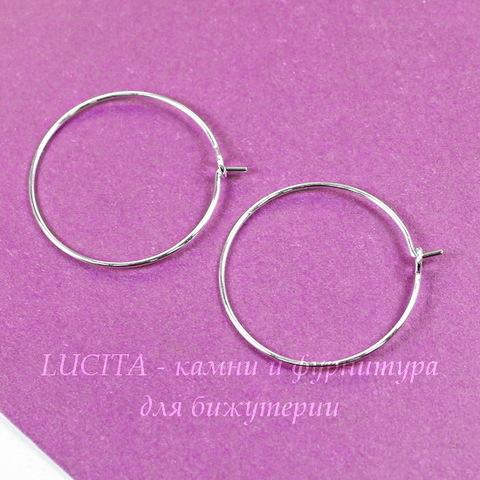 Швензы - кольца, 25 мм (цвет - серебро)
