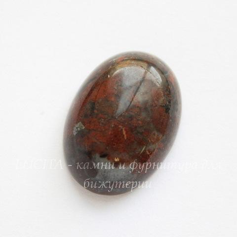 Кабошон овальный Яшма Брекчиевая бордово-черная, 18х13х6 мм №10