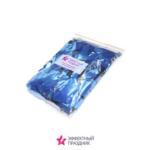 Синее (металлизированное)