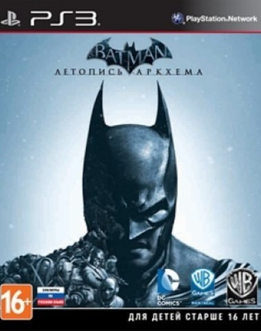 PS3 Batman: Arkham Origins / Летопись Аркхема (русская версия)