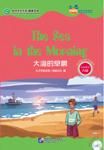 Friends— Chinese Graded Readers (Level 6): The Sea in the Morning