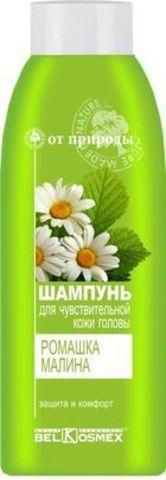 BelKosmex ОТ ПРИРОДЫ Шампунь для чувствительной кожи головы ромашка и малина 500г