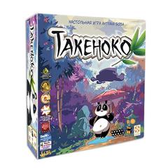 Такеноко / Takenoko