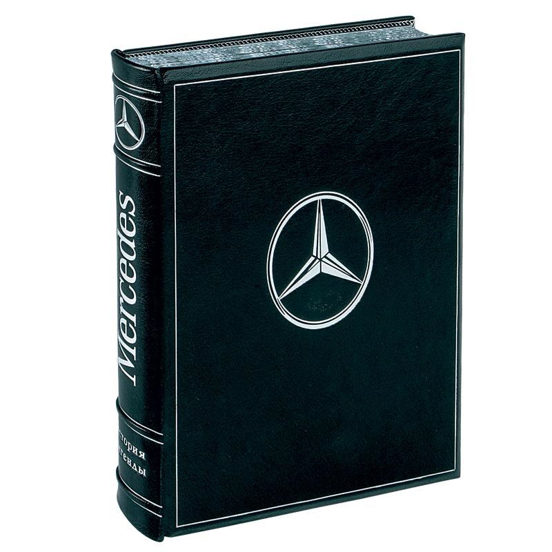 Mercedes. История легенды