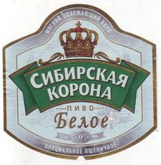 Пиво Сибирская Корона Белое