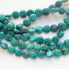 Бусина Хризоколла (прессов.,тониров), круглая плоская, цвет - зеленый с голубым, 12х5 мм, нить (голубая)