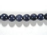 Бусина из корунда синего, шар гладкий 6мм