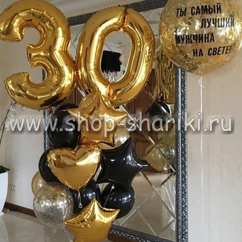 Шары на 30 лет