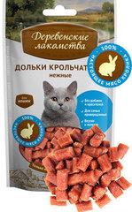 Деревенские лакомства для кошек Дольки крольчатины нежные, 50 г