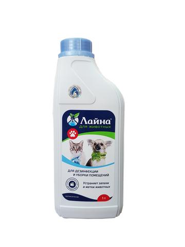Лайна для животных, дезинфицирующее средство, концентрат, флакон 1 литр