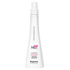 KAPOUS 1. концентрат молочных протеинов «milk line» 250мл.