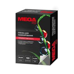 Заготовка для ламинирования ProMega Office 65х95, 200мкм 100шт/уп.