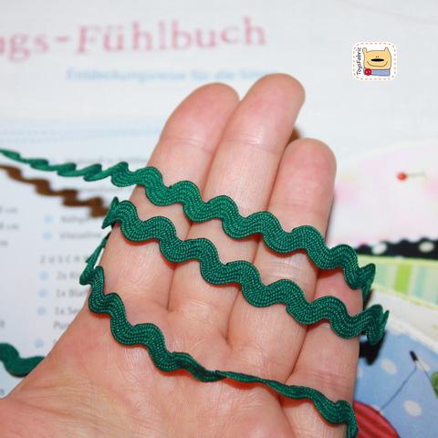 Вьюнчик 5мм (темно зеленый) ЛВ54  (1 ярд)