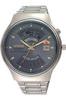 Купить Наручные часы Orient FEU00002KW по доступной цене
