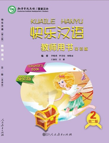 Happy Chinese (English Edition) 2nd Edition vol.2 - Teacher's Book