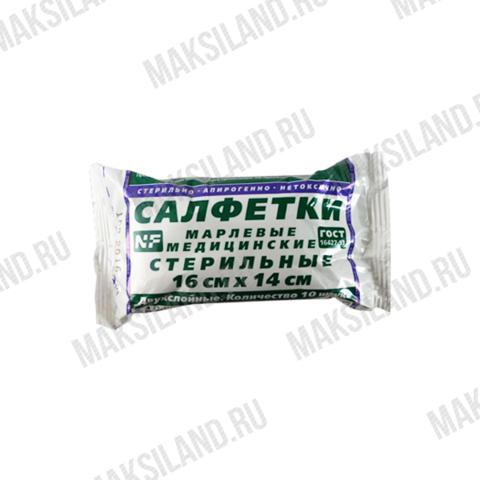 Салфетки марлевые стерильные 16*14см № 10, 2-хслойные пл.36 NF, 300 шт.