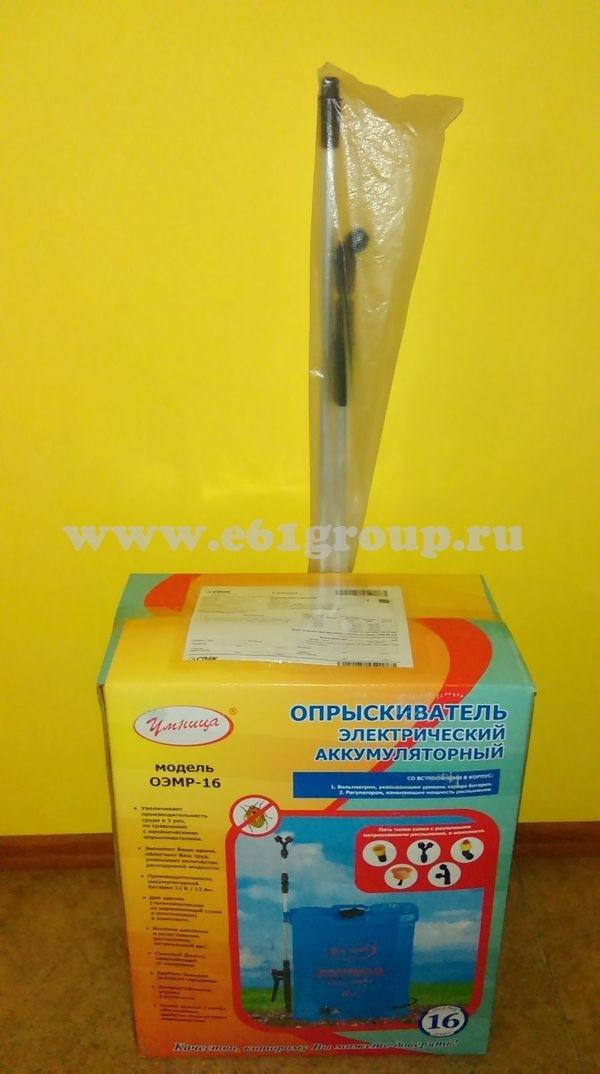 Насадка удлинитель Лемира -Брандспойт 0,7 - 2,3 м стоимость