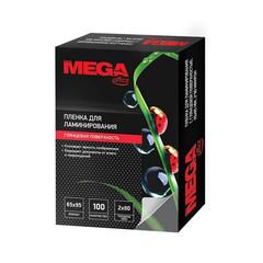 Заготовка для ламинирования ProMega Office 65х95, 80мкм 100шт/уп.