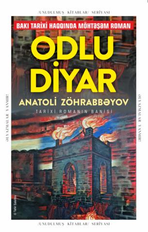 Odlu Diyar