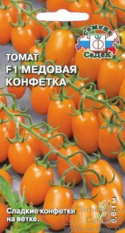 Семена Томат Медовая конфетка F1