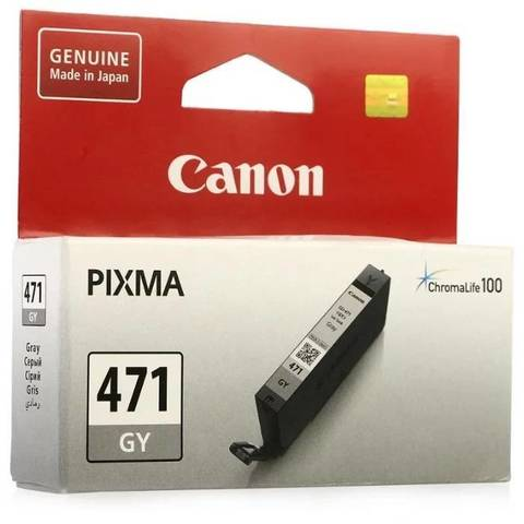 Картридж Canon CLI-471G серый