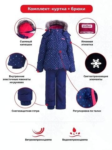 Особенности комплекта Premont Лоллипопс
