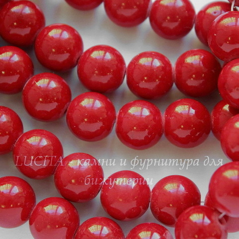 Бусина Жадеит, шарик, цвет - красный, 12 мм, нить