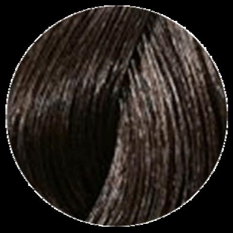 Wella Professional KOLESTON PERFECT 4/0 (Коричневый) - Краска для волос