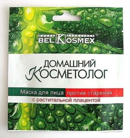 BelKosmex  ДОМАШНИЙ КОСМЕТОЛОГ Маска д/лица п/старения с растит. Плацентой